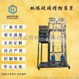 精餾儀器設備廠家,黑龍江齊齊哈爾牡丹江