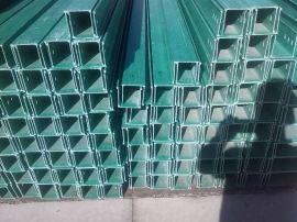 环氧树脂玻璃钢建筑电缆桥架 霈凯环保 隧道桥架