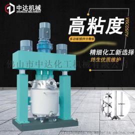 供应强力分散机多功能强力搅拌机液压升降强力搅拌机