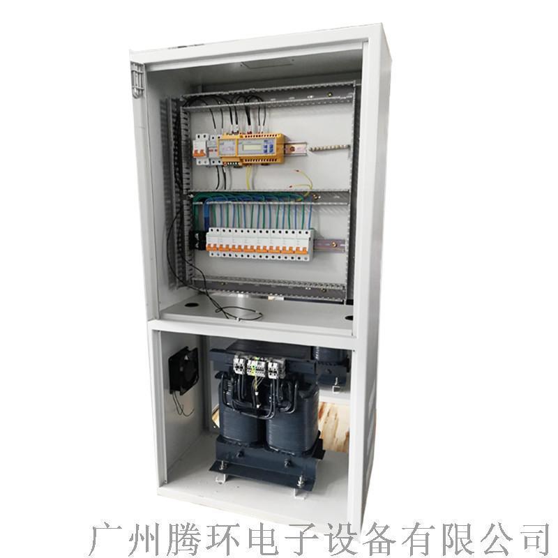 騰環  隔離電源櫃定製滿足  醫院要求