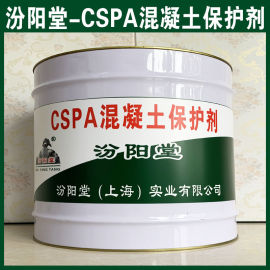 CSPA混凝土保护剂、良好的防水性、耐化学腐蚀性能