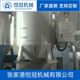 乾燥攪拌機 顆粒粒子混合攪拌機 多型號塑料攪拌機