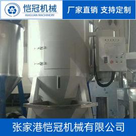 干燥搅拌机 颗粒粒子混合搅拌机 多型号塑料搅拌机