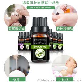 厂家专业供应GMP 药典标准 桉叶油醇 桉素油