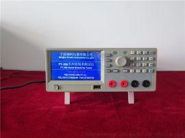 盘羊FT-331普通四探针电阻率/方阻测试仪