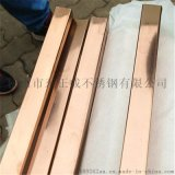 上海不鏽鋼彩色管定製 供應304不鏽鋼鈦金管