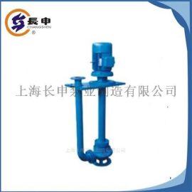 不锈钢化工排污液下泵