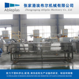 HDPE机油桶塑料回收清洗造粒生产线 塑料颗粒造粒机