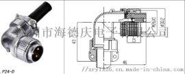重强maojweiP24航空插头插座电缆连接器