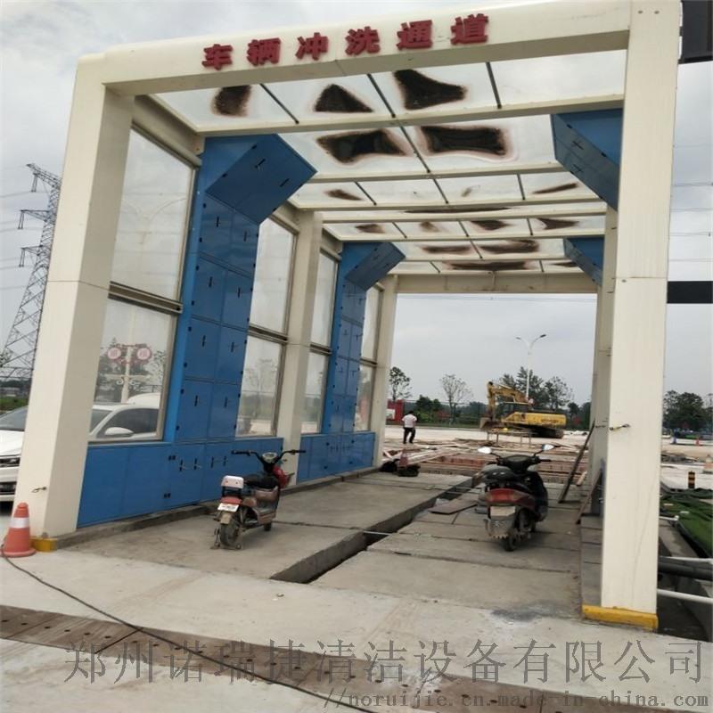 隧道式工地洗车机、车辆冲洗通道生产厂家