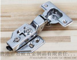 铰链、不锈钢铰链、液压铰链