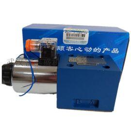 北京華德電磁球閥M-2SEW6P30B/420MG205N9K4+Z5L液壓件