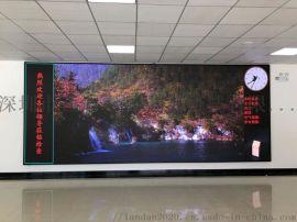 深圳全彩屏厂家直销,产品齐全提供各种解决方案