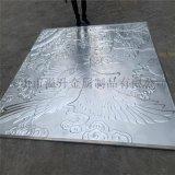 藝術茶盤雕刻技術 鋁雕刻裝飾茶盤