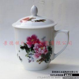 礼加诚陶瓷LJCTC8-8景德镇老款式陶瓷水杯