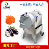 实用型多功能切菜机 葛根切片机 茯苓切片机