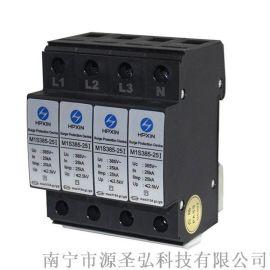 三相电源防雷器,25kA,B级浪涌保护器