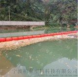 河道截污浮筒 塑料PE栏污浮筒