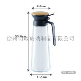 油壶装油罐酱油瓶防漏醋壶料酒瓶调料瓶