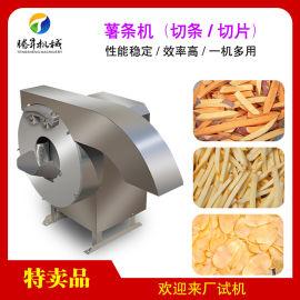 商用土豆切条机 不锈钢切薯条机