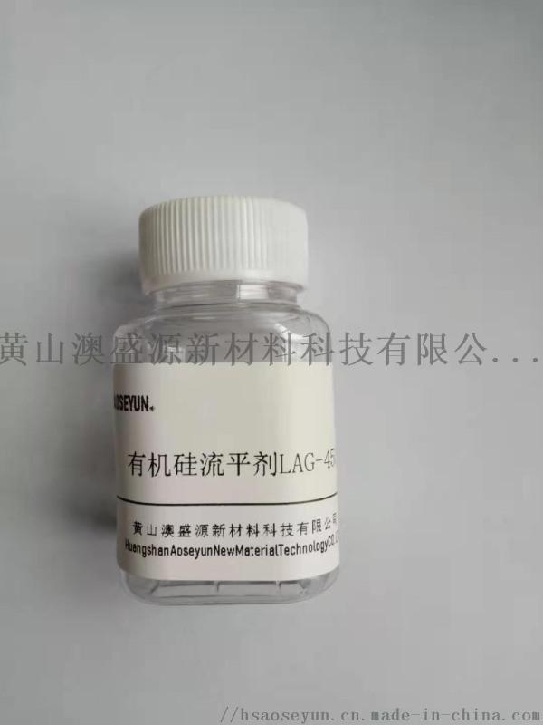 通用基材润湿剂LAG-409