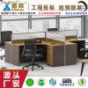 屏风桌组合办公桌单人双从桌简约桌 海邦2823款