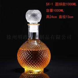 人参泡酒瓶玻璃瓶  酒瓶杨梅酒瓶青梅酒瓶