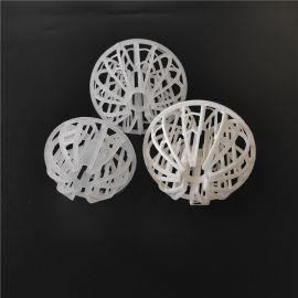 江蘇宜興塑料PP哈凱登環保球填料噴淋塔填充料