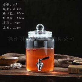 杨梅酒坛瓶人参酒坛药酒坛密封罐自酿葡萄酒坛玻璃罐