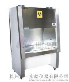 30%外排生物安全柜BHC-1000IIA2