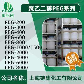 聚乙二醇系列PEG-400 环氧**缩合物
