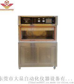 紫外线耐候试验箱、紫外线加速耐候试验机