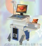 肛肠综合治疗仪(电子  镜)
