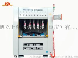 多头超声波塑料焊接机