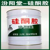 硅酮胶、良好的防水性、硅酮胶、工期短