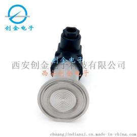 食品厂压力变送器HK-620WQ平膜压力传感器价格