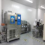 移动型电缆低温试验箱