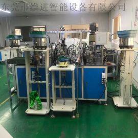 东莞维进厂家货源WJ-011 燃气热水电磁阀组装机