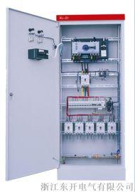 低压动力柜 xl-21 电气设备成套3c认证
