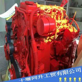 原厂康明斯客车用国四发动机 ISB3.9-125
