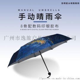 三折自动伞折叠伞自动折叠伞广告自动遮阳伞