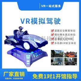 vr大型全套游戏体感设备vr三屏赛车  赛车模拟器大型体感一体机