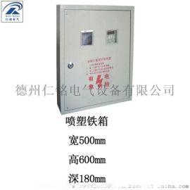 仁铭电气 远传水电双计量智能灌溉控制系统 厂家
