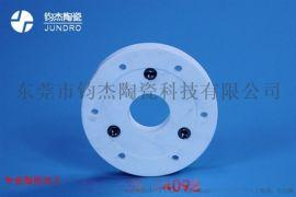 氧化锆陶瓷cnc加工厂哪个好