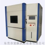 北京氙灯耐气候试验箱|汽车氙气灯设备