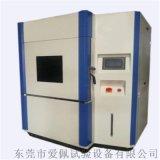 北京氙燈耐氣候試驗箱|汽車氙氣燈設備