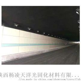 地铁隧道无机预涂板,无机预涂彩板,无机预涂墙板