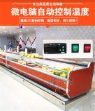 超市組合島櫃臥式冰櫃速凍展示櫃
