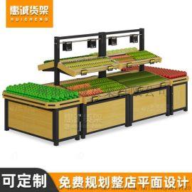 厂家直销超市蔬菜架水果货架钱大妈木质不锈钢展示架