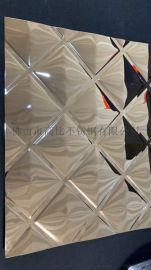 冲压不锈钢方格板 天花吊顶彩色压花装饰板定做